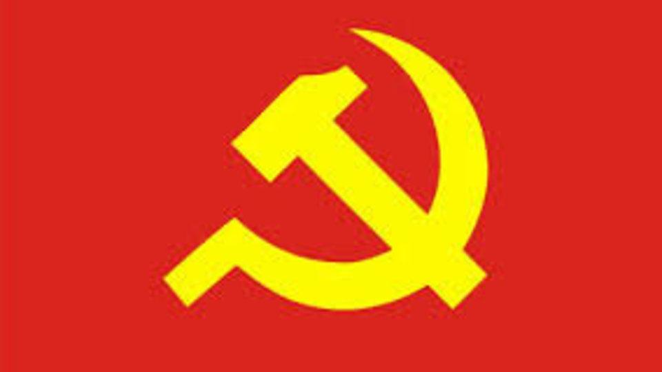 Logo comunista.